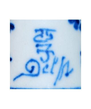 Delft - Koninklijke Porceleyne Fles (blue)