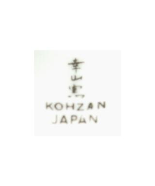 Kohzan