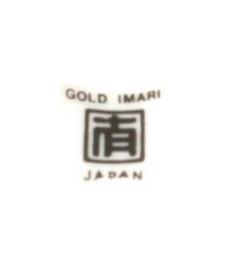 Gold Imari