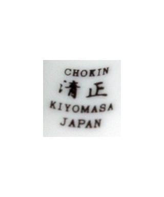 Chokin Kiyomasa