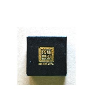 Shibata - box