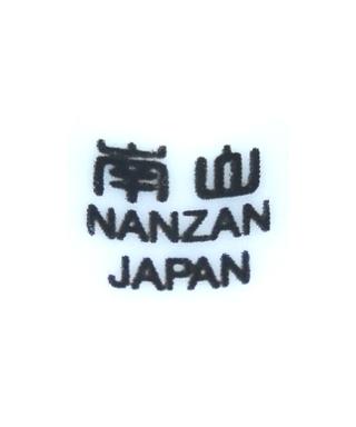 Nanzan