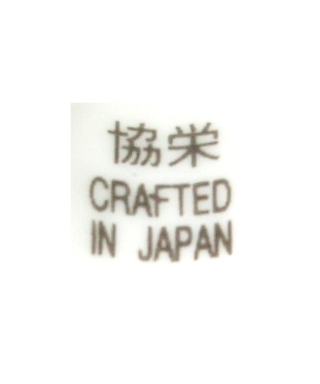 Crafted in Japan (Yamase Kyouei Shoten)