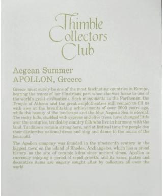 Aegean summer - certificate (TCC)