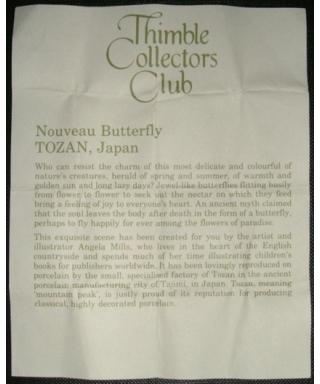 Motyl Nouveau - certyfikat (TCC)