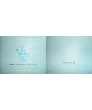 Japończyk - certyfikat
