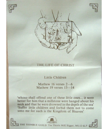 Children - certificate