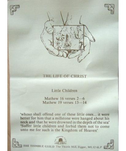 Dzieci - certyfikat