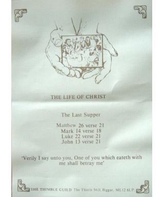 Ostatnia Wieczerza - certyfikat