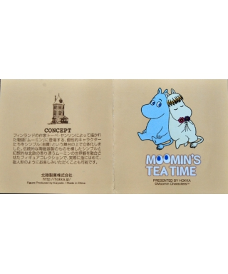 Moomin house - certificate