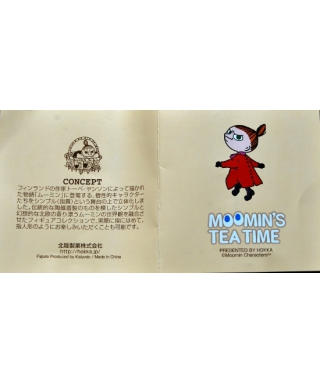 Mała Mi - certyfikat