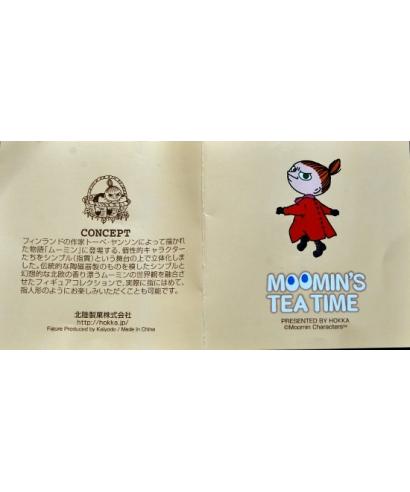 Little My - certificate
