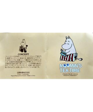 Moominmamma - certificate