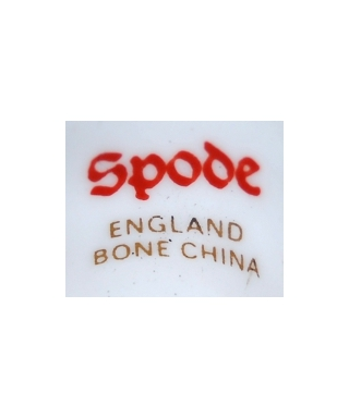 Spode ENGLAND BONE CHINA