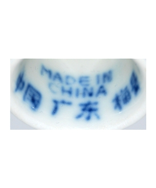 Meixian