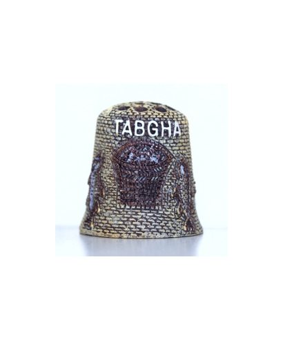 Tabgha