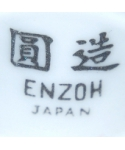 Enzoh