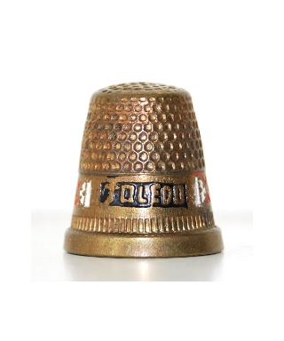 Brass Toledo