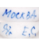 MOCKBA 97r E.C.