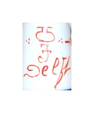 Delft - Koninklijke Porceleyne Fles (red)