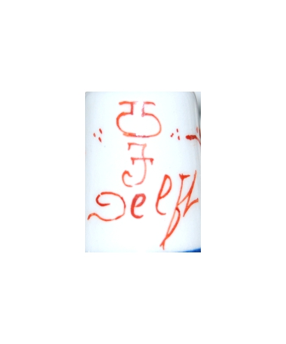 Delft - Koninklijke Porceleyne Fles (czerwony)