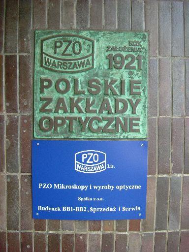 Wystawa kolekcjonerów PZO - 1