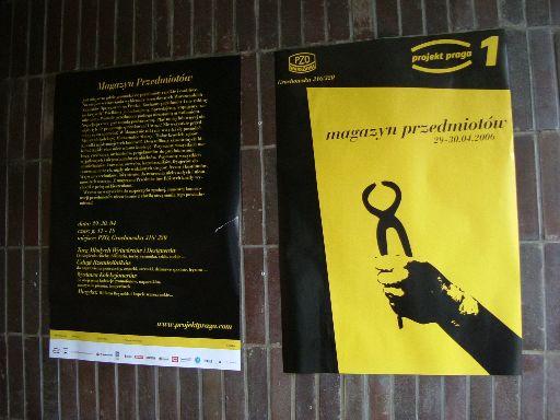 Wystawa kolekcjonerów PZO - 2